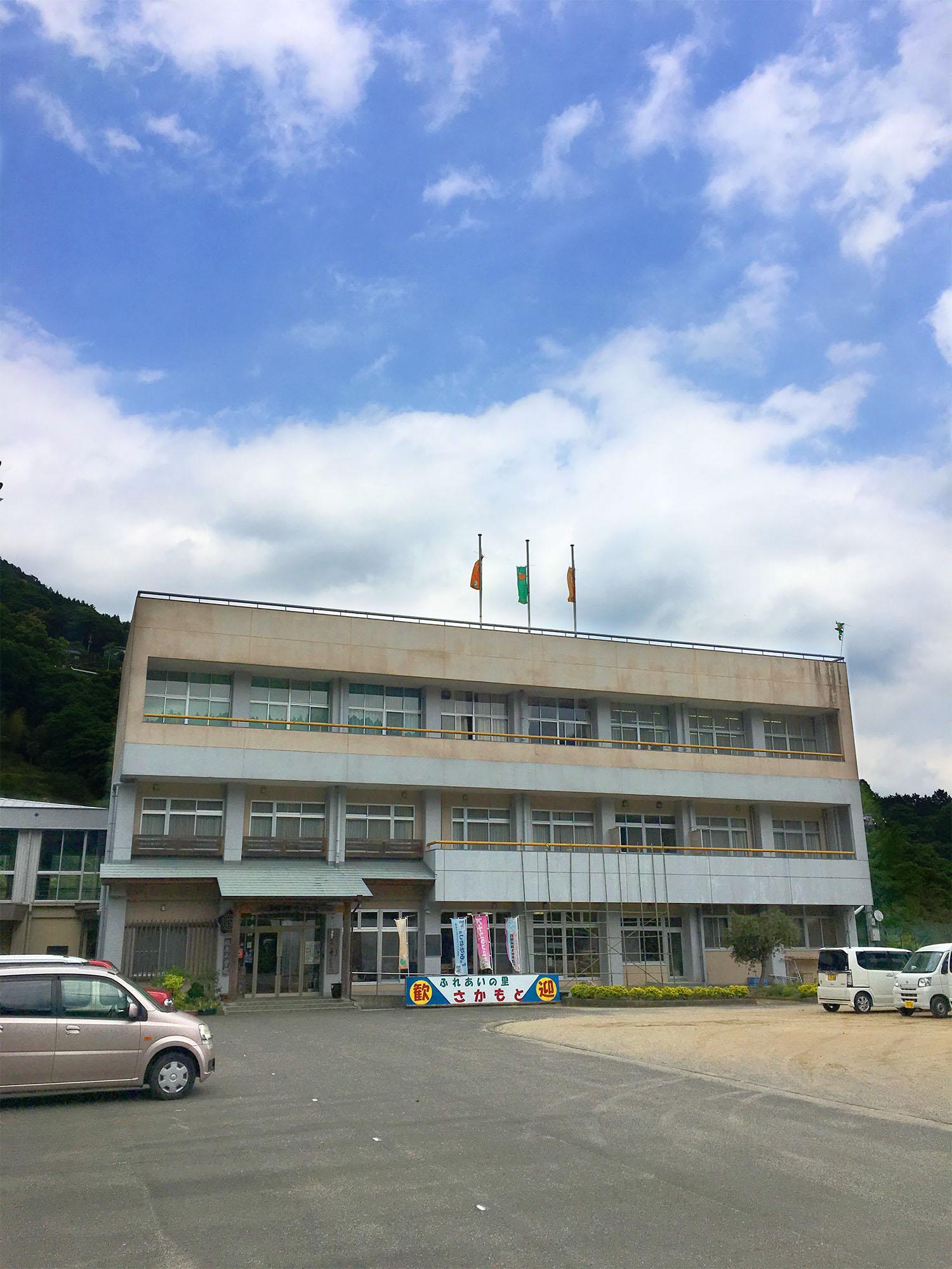 ふれあいの里さかもと 公式サイト 勝浦町・坂本地区の農村体験型宿泊 ...